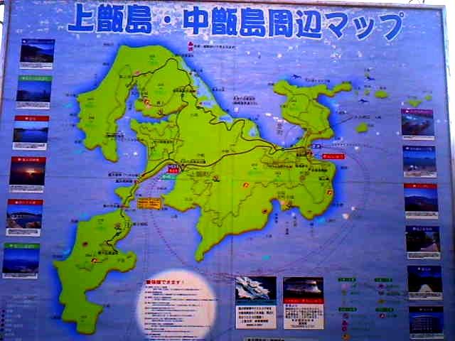 甑島 観光マップ