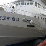 ボンビーガール美咲ちゃんがいる甑島1泊2日の旅!フェリーや高速船、レンタカーの予約などは必要か?