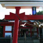 釜蓋神社(射楯兵主神社)ナニコレ珍百景で紹介された鹿児島のパワースポット