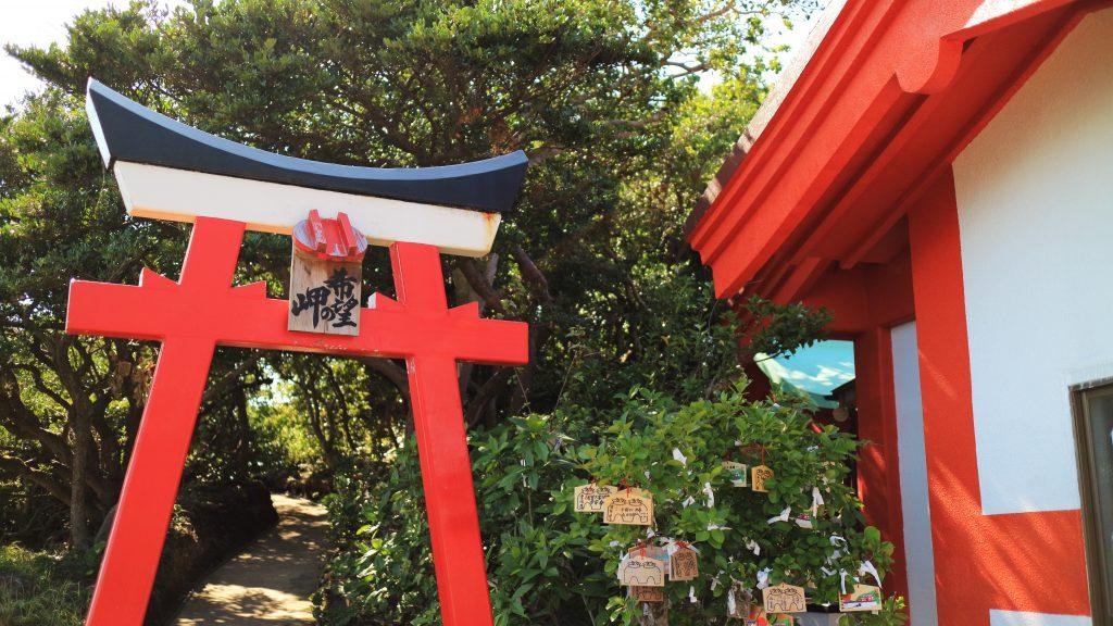 釜蓋神社 希望の岬