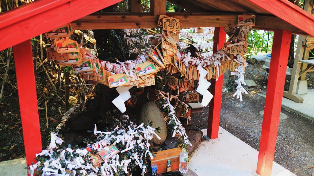 釜蓋神社 寿石