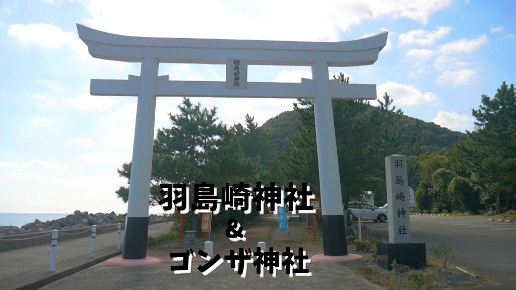 hasimasaki11