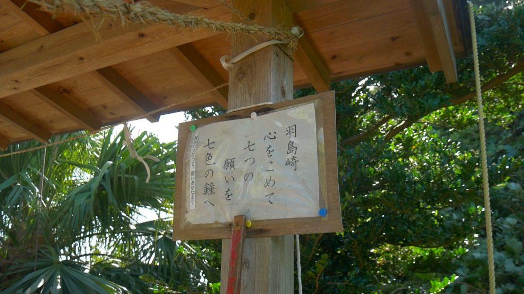 hasimasaki13