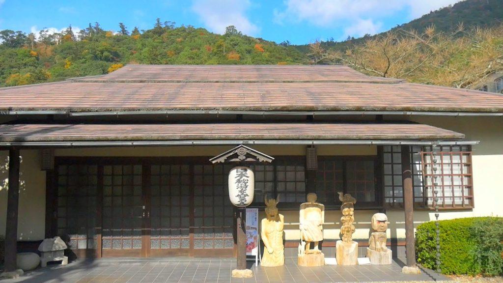 kurinodake2