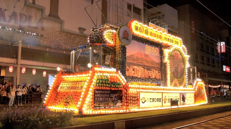 おはら祭り 花電車